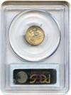 Image of 1953 10c PCGS MS65