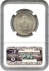 Image of 1925 Lexington 50c NGC/CAC MS66 - No Reserve!