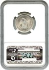 Image of 1861 25c NGC MS63 - Civil War Era Issue