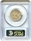 Image of 1853 25c PCGS AU55 (Arrows & Rays) - Scarce and popular type coin