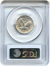 Image of 1930 25c PCGS AU55