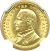 Image of 1903 McKinley G$1 NGC/CAC MS66