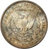 Image of 1891 $1 PCGS MS64  - No Reserve!