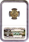 Image of 1916 10c NGC/CAC MS66 (Barber) - No Reserve!
