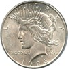 Image of 1926-S $1 PCGS AU58