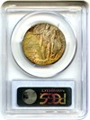 Image of 1928 Hawaiian 50c PCGS/CAC MS65 - Key Issue