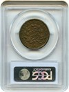 Image of 1803 1c PCGS F12 (Small Date, Large Fraction)