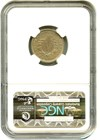 Image of 1885 5c NGC AU58 - Key Date