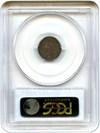 Image of 1831 H10c PCGS VG-10