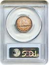 Image of 1952 5c PCGS MS64 - Colorful Bullet Toning