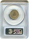 Image of 1885 5c PCGS AU55 - Key Date
