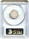 Image of 1871 10c PCGS Proof 63 Cameo