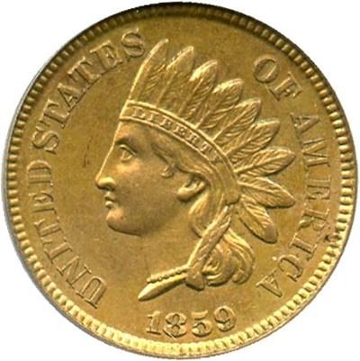 Image of 1859 1c PCGS AU58