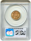 Image of 1858 1c PCGS MS63 (Small Letters) - No Reserve!