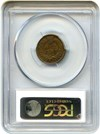 Image of 1870 1c PCGS/CAC XF45