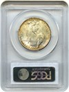 Image of 1923-S Monroe 50c PCGS/CAC MS65