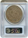 Image of 1797 $1 PCGS/CAC VF25 (9x7 Stars, Large Letters)