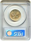 Image of 1917-S 25c PCGS MS63 (Type 2)