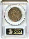Image of 1853 50c PCGS XF45 (Arrows & Rays) - No Reserve!