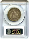 Image of 1873 50c PCGS VG-8 (Arrows)