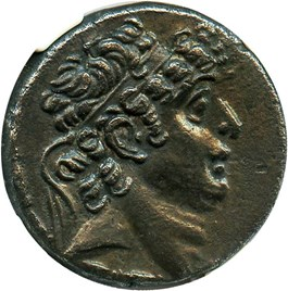 Image of 95/4-76/5 BC Philip I AR Tetradrachm NGC Ch XF (Ancient Greek) Strike: 5/5, Surface Quality: 3/5.