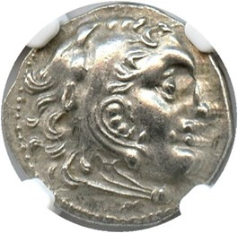 Image of 336-323 BC Alexander III AR Drachm NGC AU (Ancient Greek) Strike: 3/5, Surface Quality: 5/5.