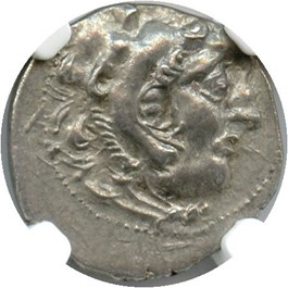 Image of 336-323 BC Alexander III AR Drachm NGC XF (Ancient Greek) Strike: 3/5, Surface Quality: 5/5.