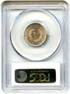 Image of 1883 5c PCGS/CAC MS65 (With Cents)