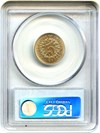 Image of 1866 5c PCGS/CAC MS65 (Rays)