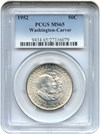 Image of 1952 Wash-Carver 50c PCGS MS65