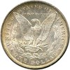 Image of 1896 $1 PCGS MS64 - OGH Rattler