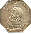 Image of Norse Thin Medal PCGS MS63