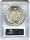 Image of 1927-D $1 PCGS MS62