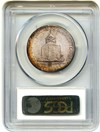 Image of 1925 Lexington 50c PCGS MS65