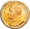 Image of 1903 McKinley G$1 PCGS/CAC MS66