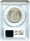 Image of 1925 Lexington 50c PCGS MS63