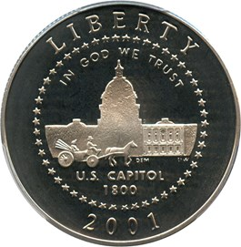 Image of 2001-P Capitol Visitor Center 50c PCGS Proof 69 DCAM