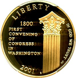 Image of 2001-W Capitol Visitors Center $5 PCGS Proof 69 DCAM - No Reserve!
