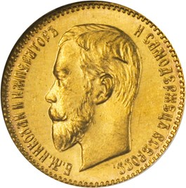Image of Russia: 1904 AP Gold 5 Roubles NGC MS64 (Y-62) 0.1245 oz gold