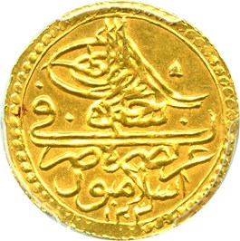 Image of Turkey: AH120313 Gold Zeri Mahbub PCGS Secure AU58 (KM-523)