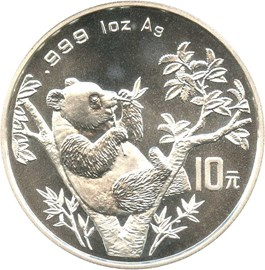 Image of China: 1995 Panda Silver 10 Yuan PCGS MS68 (Micro Date, KM-732.2)