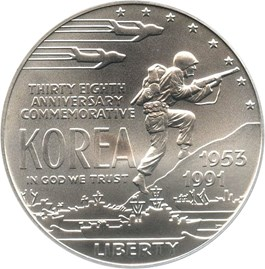 Image of 1991-D Korea $1 PCGS MS69