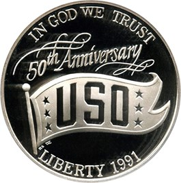 Image of 1991-S USO $1 PCGS Proof 69 DCAM