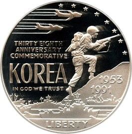 Image of 1991-P Korea $1 PCGS Proof 69 DCAM