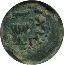 Image of Jerusalem: 60-70 AD NGC Genuine (Prutah)