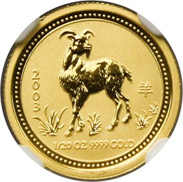 Image of Australia: 2003 Gold $5 NGC MS69 (Year of the Goat) 0.05oz Gold