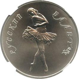 Image of Soviet Union: 1989(L) 25 Rubles NGC MS69 (Ballet, 1 oz Palladium)