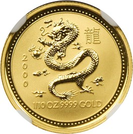 Image of Australia: 2000 Gold $15 Year of the Dragon NGC MS69 (KM-526) 0.1oz Gold