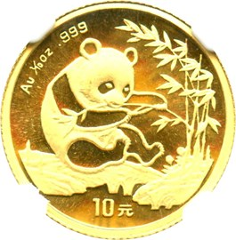 Image of China: 1994 Gold 10 Yuan Panda NGC MS69 (Large Date, KM-612) .0999oz Gold