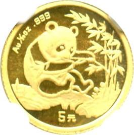 Image of China: 1994 Gold 5 Yuan Panda NGC MS69 (Large Date, KM-611) .0499oz Gold